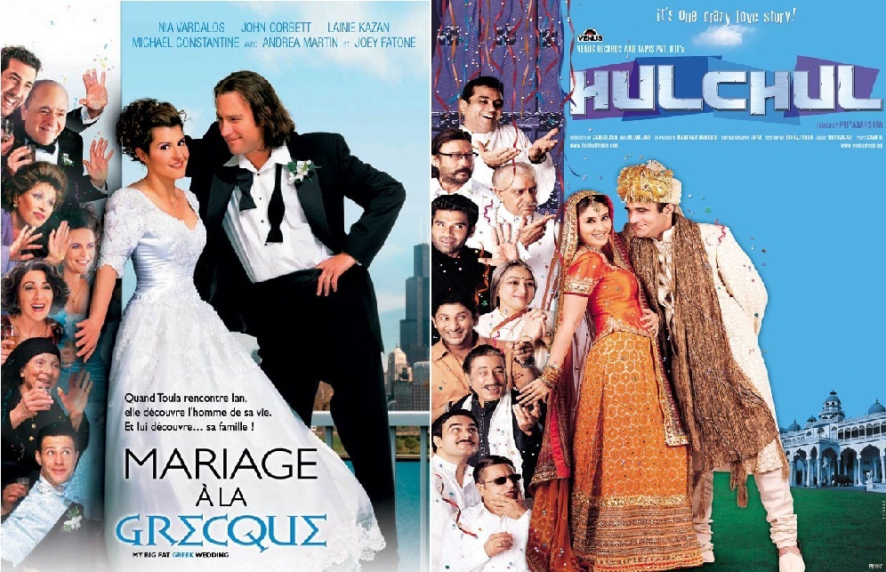 600full-my-big-fat-greek-wedding-poster