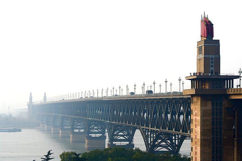 nanjing_yangtze_river_bridge2